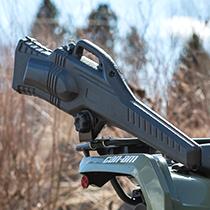 ATV Gun Holder